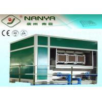 Buy cheap Multi - layer Paper Pulp Newspaper Egg Tray Equipment 3000pcs Per Hour from wholesalers