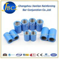 China Epoxy Layer Steel Couplers In Reinforcement Anti Corrosion For Masonry Construction on sale