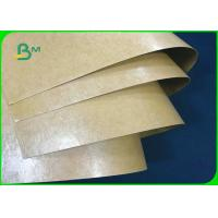 Wholesale Greaseproof 350gsm + 15g Poly Coated Kraft Paper For Street Food Containers from china suppliers