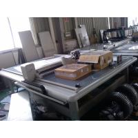 Buy cheap Eliminates Cost Sheet Board Cutting Machine Effective Cutting Area 1300*1000 Mm from wholesalers
