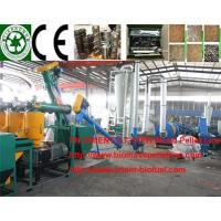Wholesale Wood pellet mill from china suppliers