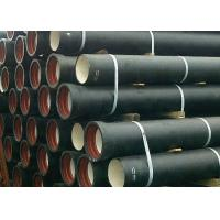 Buy cheap Internal Cement Mortar FBE Coated Pipe External Zinc Bitumen Painting For product