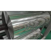 Buy cheap Alloy 8079 Aluminum Foil Coil , Aluminium Foil Raw Material For Air Conditioner Temper H22 from wholesalers