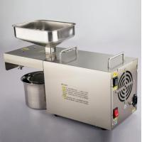 Buy cheap Screw Household Oil Press Machine , Home Cold Press Oil Extractor Physical Squeezing from wholesalers