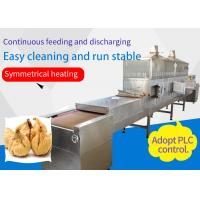 Buy cheap Low Cost Power Agricultural Stainless Steel Food Crops Conveyor Belt Microwave Sterilization Machine Save Labors from wholesalers
