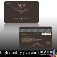 Buy cheap Coffee / Tourism Blank PVC Cards Hologram Punched 4 Color Offset from wholesalers