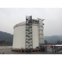 Buy cheap Liquefied Natural Gas Plant LNG Liquefaction Plant 5000m3 Cryogenic Storage Tanks from wholesalers