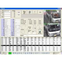Buy cheap HengAn Beet Purchase Version weighing management software from wholesalers