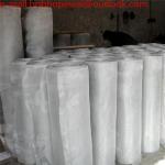 Buy cheap aluminum window screen/aluminum mosquito net/Aluminum alloy mosquito screening netting from wholesalers