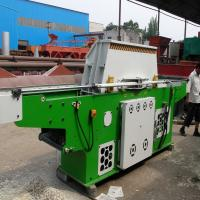 wood shaving machine for horse bedding Manufactures