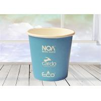 Buy cheap Handmade Small Paper Coffee Cups , Household Custom Printed Paper Cups from wholesalers