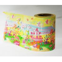 Wholesale Vivid Design Packaging Film Roll For Agriculture 100% Non Toxic from china suppliers