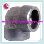 Buy cheap class 3000 socket welding fittings from wholesalers