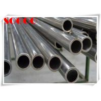 Buy cheap Alloy 59 , UNS 06059 Seamless Alloy Pipe , W.Nr.2.4605 Nickel Based Alloy product