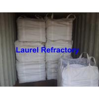 Buy cheap Steel Fiber Strengthened Unshaped Refractory Castable In Furnace from wholesalers