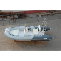 Buy cheap Rigid Inflatable Boat/Rib Boat/Boat Dinghy from wholesalers
