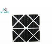 Wholesale Pleated Charcoal Air Filter , Carbon Odor Filter For Airport Hotel Ventilation from china suppliers