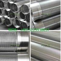 Buy cheap Stainless steel Johnson type water well filter screens cheap price from wholesalers