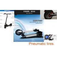 Wholesale 55KM  Folding Electric Bike With Aluminum Alloy Frame And Pneumatic Tire from china suppliers