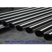 Buy cheap 2507 uns S32750 Super Duplex Stainless Steel Pipe 0.1mm - 70mm Thickness from wholesalers