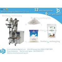 Buy cheap Salt powder, sugar powder, red bean powder, soy milk stainless steel packaging machine,Vertical flour filling machine from wholesalers