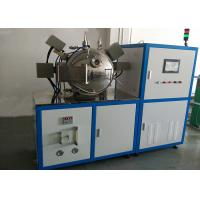 Buy cheap Rotary Heating Structure Sintering Equipment Magnetic Fluid Seals Inert Gas from wholesalers