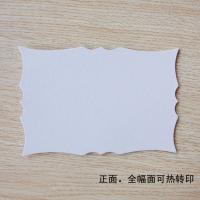 Buy cheap Sublimation Blanks Custom Size Picture Frames For Wedding Party Customized Size from wholesalers