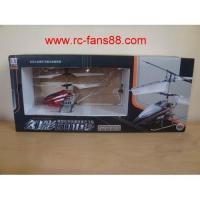 Buy cheap 6010 3CH Mini RC Helicopter with GYRO from wholesalers