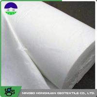 Buy cheap PET Geotextile Filter Fabric / Needle Punched Non Woven Geotextile from wholesalers