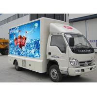 Buy cheap 1R1G1B Two Edge Mobile LED Screen Truck Rental RGB LED Display 1500R / Min from wholesalers