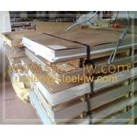 Buy cheap Sell Inconel 601 Nickel base corrosion resistant alloy steel from wholesalers