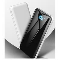 Buy cheap Dual USB Power Bank Cell Phone Charger  ABS Plastic Shell Micro USB Interface from wholesalers