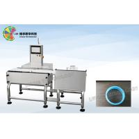 Buy cheap High Speed Weight Sorting Machine , SUS304 Tablet Sorter High Efficiency from wholesalers