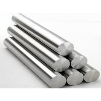 Buy cheap Filter Bar Magnets for Iron Removal From Grain and Other Agricultural Products from wholesalers