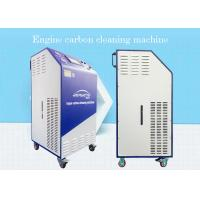 Buy cheap HHO Generator Hydrogen Cleaning Machine Engine Decarbonizing Treatment from wholesalers
