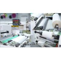 Buy cheap Popular Heat Transfer Paper Film for Heat Press Machine from wholesalers