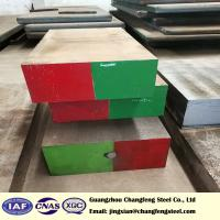 Buy cheap 2200mm Width Alloy Steel Plate For Bending Machine Mould 1.7225 42CrMo SCM440 SAE4140 from wholesalers