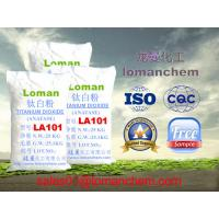 Buy cheap Cheap Factory Price Titanium Dioxide Anatase LA101 from china manufacture Brand Loman from wholesalers