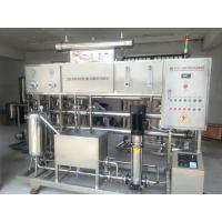 Buy cheap Commercial Ro System Pure Drinking Water Filter Plant Stainless Steel 304 from wholesalers