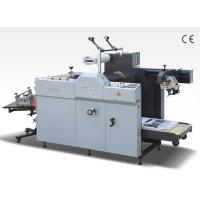 Buy cheap Fully Automatic Laminator Thermal Film Lamination Equipment Medium Size from wholesalers