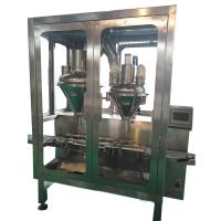 Buy cheap 1 Line Injectable Powder Filling Machine , 2 Fillers Milk Powder Packing Machine from wholesalers