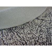 Buy cheap Suede Fabric for Home Textile,Sofa,Upholstery Etc from wholesalers