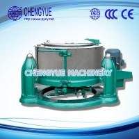 Buy cheap GZ-500 Centrifugal Hydro Extractor from wholesalers