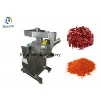 Buy cheap Dried Chili Spice Powder Machine 10 To 40 Mesh Pepper Flour Hammer Mill Grinder from wholesalers