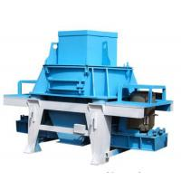 Buy cheap PCL series vertical impact crusher /Sand Machine(sand making machine) from wholesalers