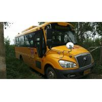Buy cheap YUTONG Used International School Bus , Second Hand School Bus With 41 Seats from wholesalers