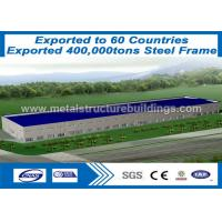 Wholesale structural steel section and Prefab Steel Frame damp proofing from china suppliers