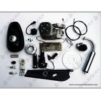 Buy cheap 2012 New 80CC Bicycle Engine/Bicycle Motor from wholesalers