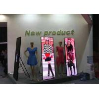 Buy cheap Indoor Standing Full HD LED TV Creative Display Panels 1.9mm Hd For Advertising from wholesalers