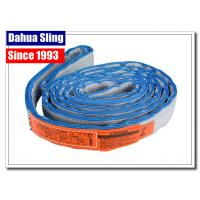 Buy cheap Eye To Eye Flat Lifting Slings Class 5 Safety Factor OSHA And ASME Standards from wholesalers